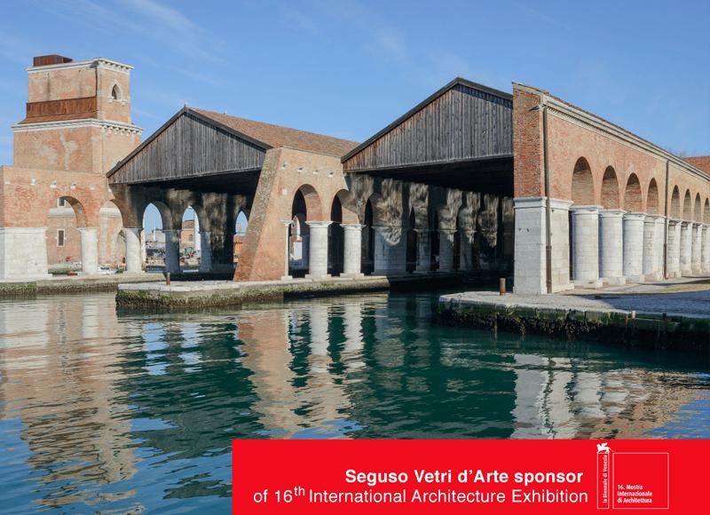 03-biennale-architettura-sponsor